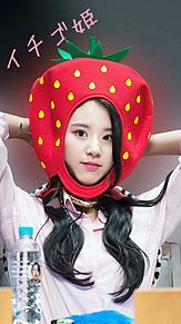 イチゴ姫の画像(イチゴに関連した画像)