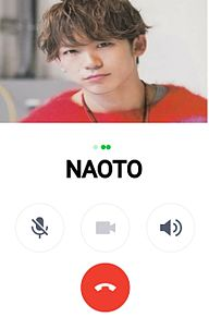 NAOTOでライン電話加工してみた( ´,,•ω•,,`)♡の画像(NAOTOに関連した画像)