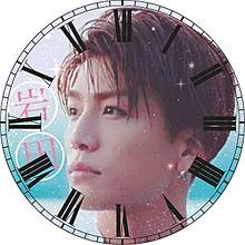 岩田剛典で時計加工してみた(öᴗ<๑) プリ画像