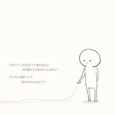 君の幸せの画像(プリ画像)