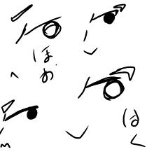 自分なりの白澤・ちび澤・鬼灯・丁の瞳描いてみたの画像(プリ画像)