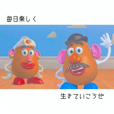 といすとーりー💚💜 説明文へ🏃の画像(プリ画像)