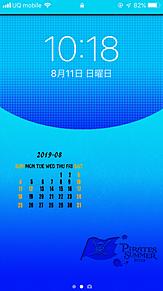 iPhone ロック画面 使用感 カレンダーの画像(iphone ディズニーに関連した画像)