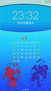 2019年9月 カレンダー iPhone ロック画面 ディズニーの画像(iphone ディズニーに関連した画像)