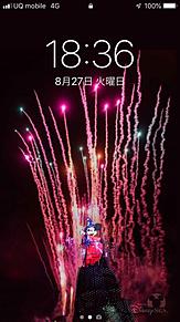 ファンタズミック iPhone ロック画面 使用感の画像(ファンタズミックに関連した画像)