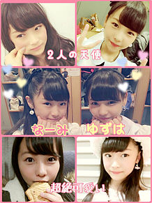 NMB48本郷柚巴西仲七海 プリ画像