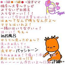 Hey! Say! JUMP くまぬりえの画像(#祝プリ3000に関連した画像)