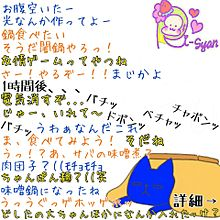 Hey! Say! JUMP くまぬりえの画像(祝プリ3000に関連した画像)