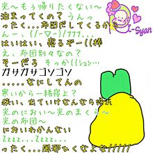 Hey! Say! JUMP くまぬりえの画像(イラスト/恋愛/面白ろに関連した画像)