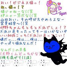 Hey! Say! JUMP くまぬりえ プリ画像