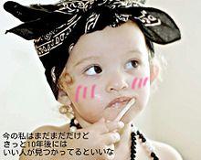 可愛いの画像(赤ちゃん 外人に関連した画像)