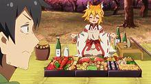 世話やきキツネの仙狐さん プリ画像