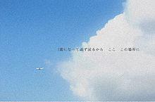 37の画像(空海雲雪春夏秋冬朝昼夜虹太陽に関連した画像)