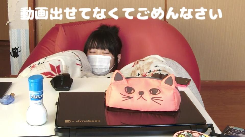 いま大人気、地味カワイイ系YouTuber「ねこてん」とは? 鼻テープをとった顔は\u2026