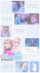 (5)Anna and Elsa.の画像(アナと雪の女王/エルサに関連した画像)