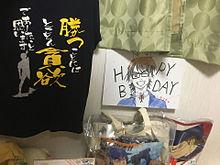 御幸、誕生日おめでとう!!!! プリ画像