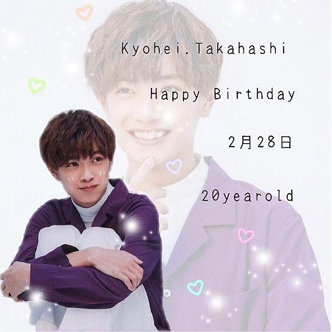 恭平くん!happy birthday!の画像(プリ画像)