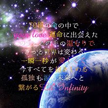 AAA Lil' Infinityの画像(Lil'infinityに関連した画像)