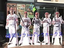 福岡ソフトバンクホークス 鷹の祭典の画像(プリ画像)
