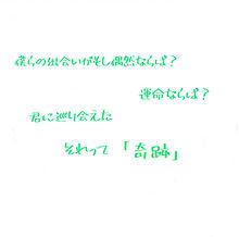 歌詞画像 ♡の画像(平井大に関連した画像)