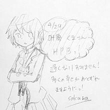 叶夢 くまさんHPBっ!の画像(誕生日企画に関連した画像)