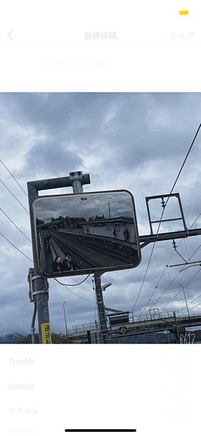 駅の画像(プリ画像)