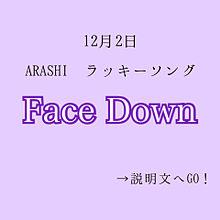 嵐/Face Downの画像(幸せに関連した画像)