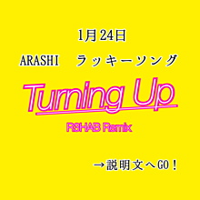 嵐/Turning Up (R3HAB Remix) プリ画像
