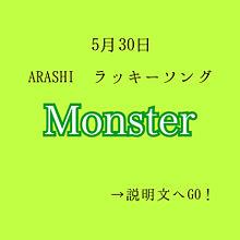 嵐/Monsterの画像(嵐5人幸せにしてやるよに関連した画像)