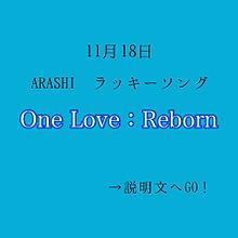 嵐/One Love:Rebornの画像(#相葉雅紀に関連した画像)