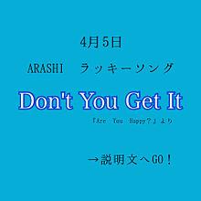 嵐/Don't You Get Itの画像(大野 智 本に関連した画像)