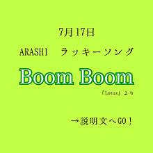 嵐/Boom Boomの画像(嵐5人に関連した画像)