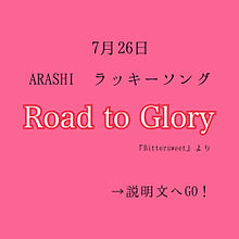 嵐/Road to Gloryの画像(GLORYに関連した画像)