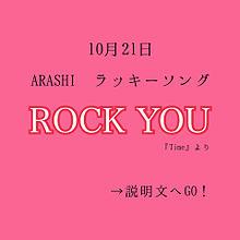 嵐/ROCK YOUの画像(#相葉雅紀に関連した画像)