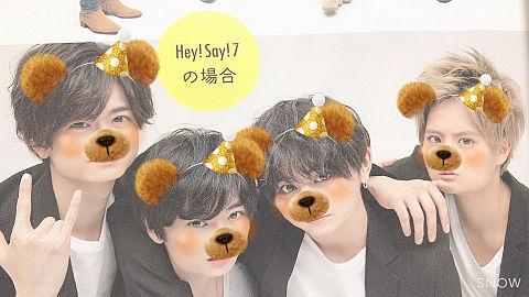 Hey! Say! JUMP!の画像(プリ画像)