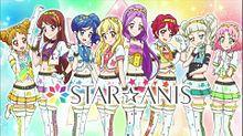 STAR☆ANISの画像(一ノ瀬かえでに関連した画像)