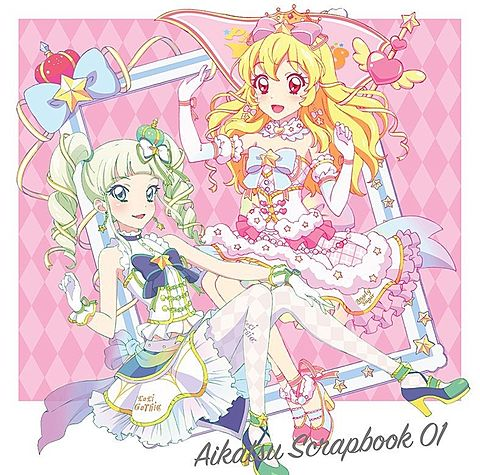 7/19発売AIKATSU SCRAPBOOK 01の画像 プリ画像