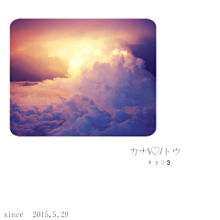 ♡* キョリ3の画像(プリ画像)