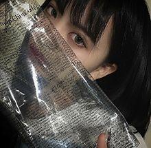 ♡♡♡の画像(病み/病みかわいいに関連した画像)