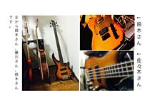 佐々木さんと藤川さんと鈴木さんの画像(エレキギターに関連した画像)