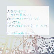 Mr.Childrenの画像(桜井和寿に関連した画像)