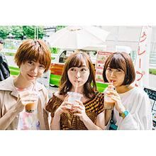 コーヒー&バニラの画像(福原遥に関連した画像)