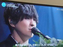 FNS歌謡祭!!!の画像(FNS歌謡祭に関連した画像)