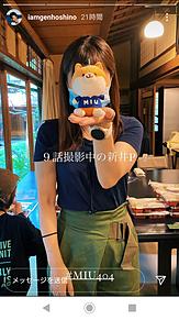 またね!@miu404_tbsの画像(TBSに関連した画像)