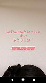 ウェイ⤴️の画像(MINAMIに関連した画像)