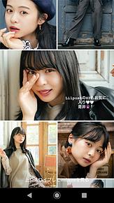 莉子ちゃん✨の画像(専属モデルに関連した画像)