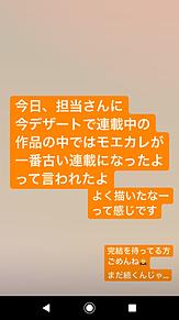 きゅん プリ画像