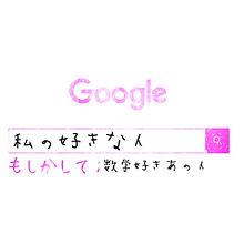 🌸  は  るさんリクエストの画像(Googleに関連した画像)