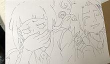 一発描き 耳郎響香 上鳴電気の画像(上鳴電気に関連した画像)