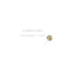 シンプルポエム♡ プリ画像